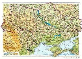 Моя країна - Україна. Географичні рекорди.
