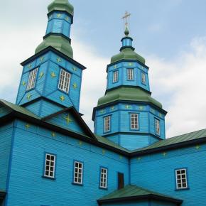 Переяслав - Хмельницький