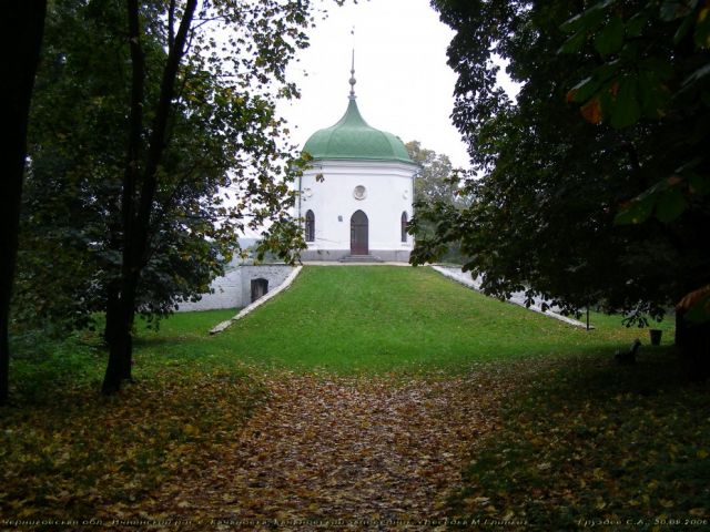 Качановка