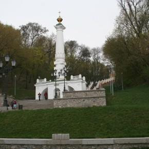 Киев приглашает гостей!