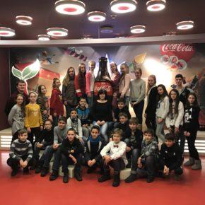 Запрошує «Кока-Кола Беверіджиз Україна»!