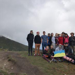 Літо «в контакті» з природою! ВОРОХТА - 2019